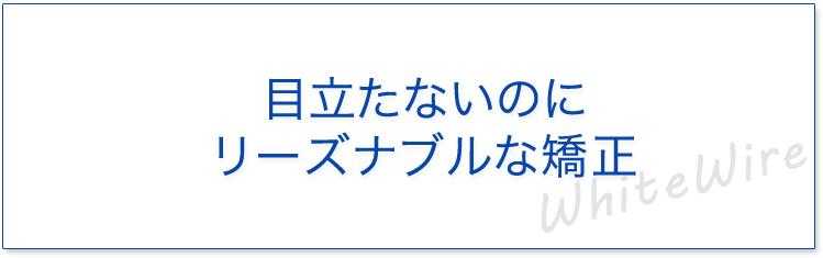 松戸市秋山 秋山クリニックモール内 東松戸総合歯科クリニック